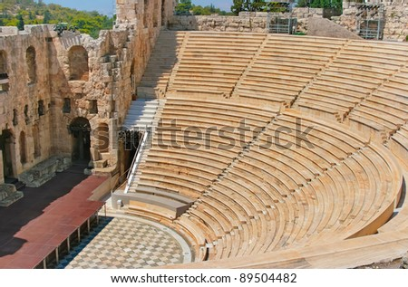 Ancient Odeon of Herodes Atticus theater on Acropolis hill in Athens, Greece - stock photo