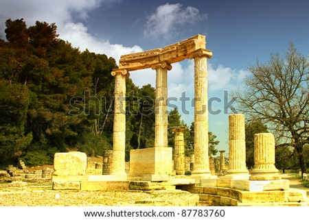 Ancient Olympia the cradle of the olympic games in Greece - stock photo