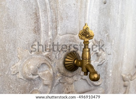 Ancient Ottoman tap - Old Marble