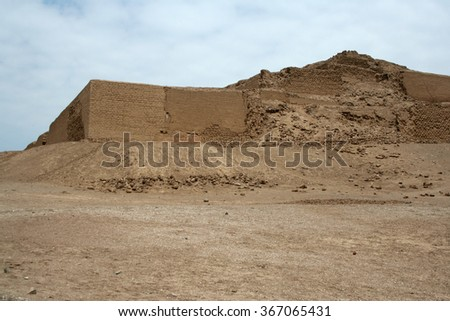 Ancient Pachacamac ruins near Lima, Peru - stock photo