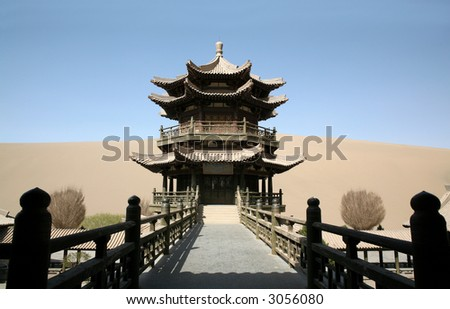 Ancient pagoda in the desert. It located in Dun Huang, Gan Su province, China. - stock photo