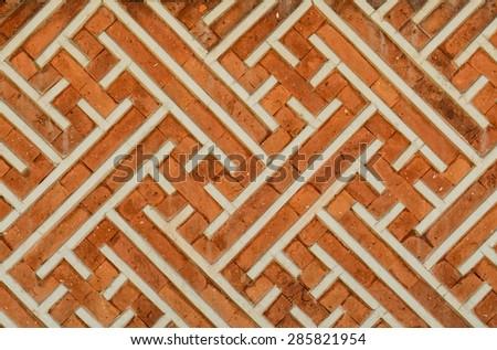 Ancient Patterns Symbols On Wall Gyeongbokgung Stock Photo Royalty