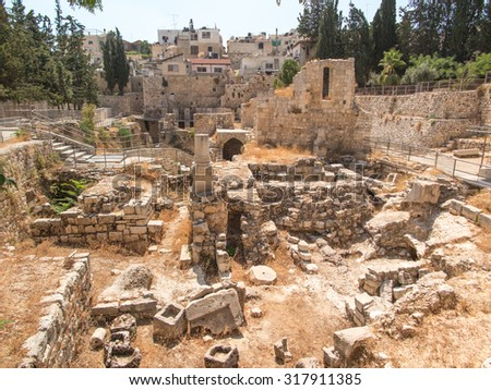 Ancient Pool of Bethesda ruins. Old City of Jerusalem, Israel.