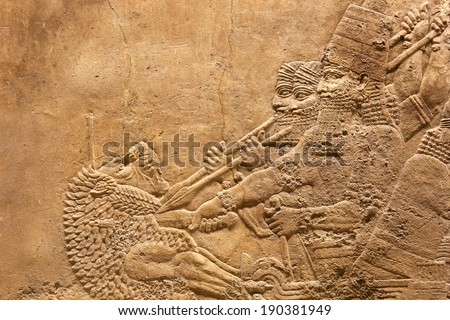 Ancient relief of Assyrian # 3 - stock photo