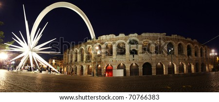 Ancient roman amphitheatre Arena in Verona, Italy. Most famous open air theater in the world - stock photo