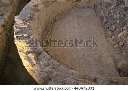 Ancient Roman ruins of Milreu. Estoi, Algarve, Portugal - stock photo