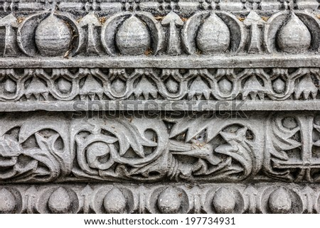 Ancient ruin background. Element of ruins in Hagia Sophia, Istanbul, Turkey. - stock photo