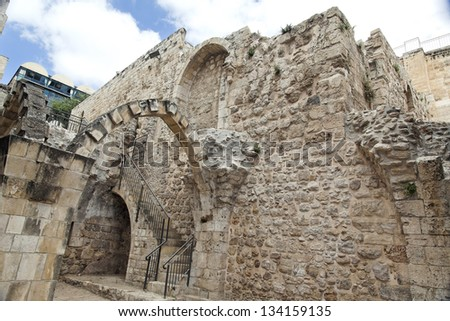 Ancient ruins in the Jewish quarter of the Jerusalem old city, Israel. - stock photo