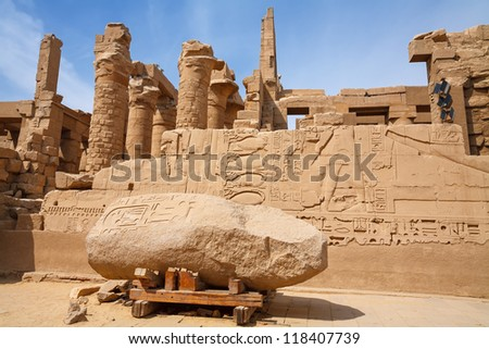 Ancient ruins in the temple of Karnak. Luxor, Egypt - stock photo