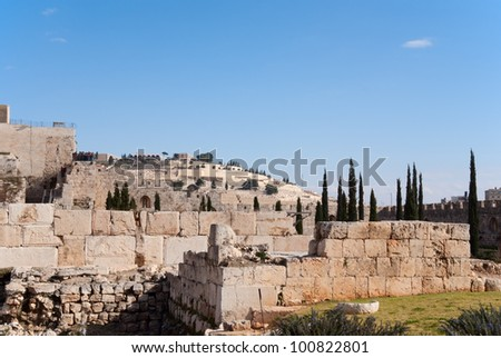 Ancient ruins near Temple mount in Jerusalem, Israel - stock photo