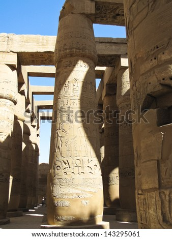 Ancient ruins of Karnak temple at Luxor in Egypt