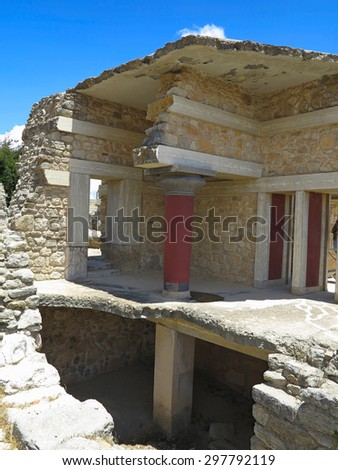 Ancient ruins of Knossos palace. Heraklion, Crete, Greece - stock photo