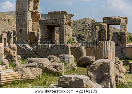 Ancient ruins of Persian capital Persepolis near Shiraz Iran