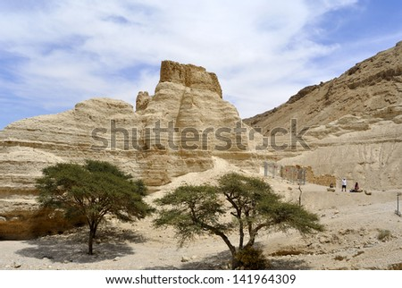 Ancient ruins of Zohar fortress in Judea desert, Israel. - stock photo
