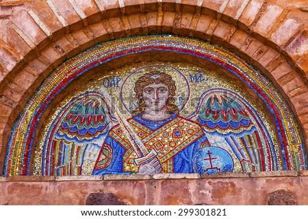 Ancient Saint Michael Mosaic Mikhaylovsky Church Vydubytsky Monastery Kiev Ukraine.  Monastery is oldest functioning Orthodox Monastery in Kiev, created in the 1000s, 10th Century. - stock photo