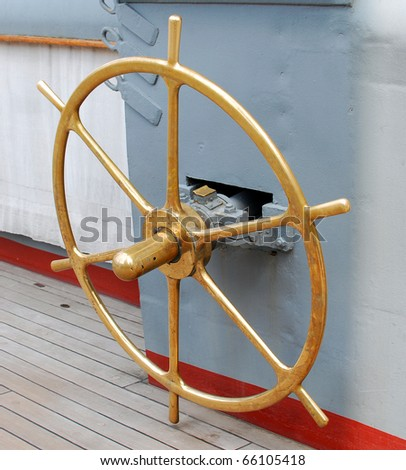 Ancient ship steering wheel