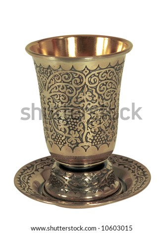 Ancient silver goblet for the wine to the holiday Pesakh(isolated). - stock photo