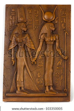 Ancient stone carved Egyptian hieroglyphics - stock photo