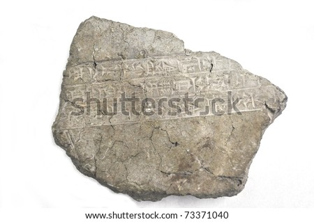 ancient stone tablet - stock photo