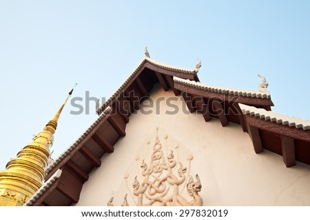Ancient temple and pagoda in nan province, Thailand. - stock photo