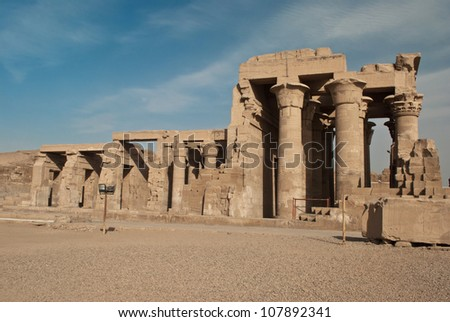 Ancient temple of pharaoh Sobek, Kom Ombo, Esna, river Nile, Egypt - stock photo