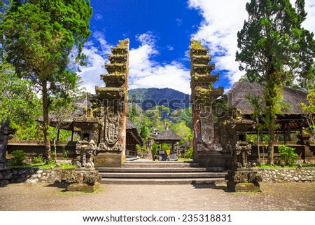 ancient temples of Bali, Indonesia - stock photo