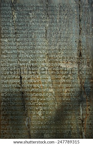 Ancient Thai font carved on stone - stock photo