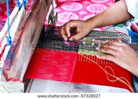 ancient thai woven cloth - stock photo