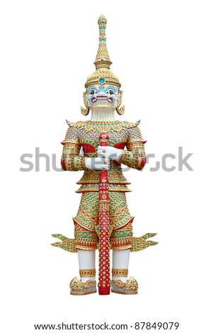 Ancient Thailand art Giant ,isolated - stock photo