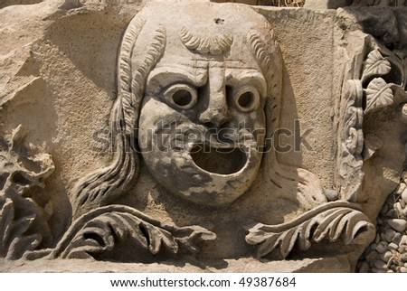 Ancient theater in Turkey - stock photo