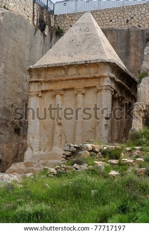Ancient tomb of Zechariah in Jerusalem - stock photo