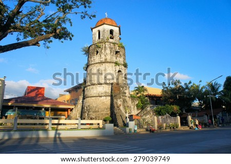 Ancient Tower. Ancient architecture. Philippines. - stock photo