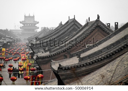 Ancient town of Pingyao, Shanxi, China