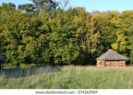 Ancient traditional ukrainian village house - stock photo