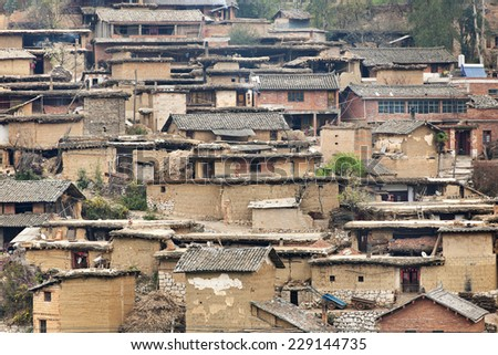 ancient village  in china - stock photo