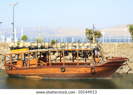 ancient wood look like boat on the sea of galilee in northen israel