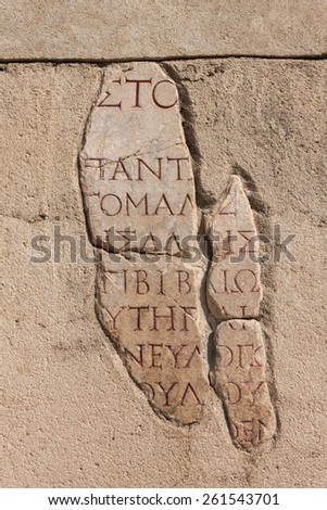 Ancient writing on the wall - stock photo