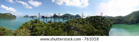 Ang Thong Marine Park - Thailand - stock photo