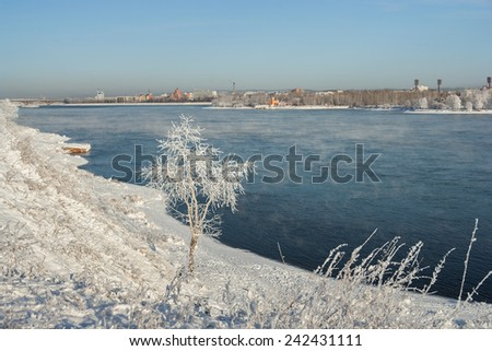 Angara River and the city of Irkutsk - stock photo