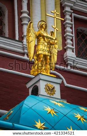 Angel with a cross on a chapel with a list of the Iberian Icon of the Mother at the Resurrection Gate in Moscow, leading to Red Square