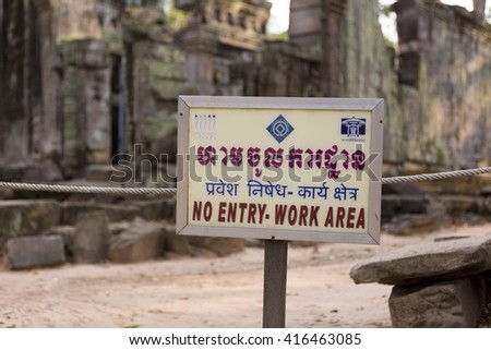 ANGKOR, CAMBODIA - FEBRUARY 2: Do not enter warning sign at Ta Prohm temple in Angkor Wat near Siem Reap with massive stones in the background, Unesco Heritage site in Cambodia, 2016. Selective focus.