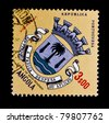 ANGOLA - CIRCA 2000:A stamp printed by Angola, shows  coat of arms of Portugal, circa 2000. - stock photo