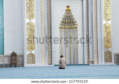 ANKARA - JUNE 29: Ahmet Hamdi Akseki Mosque. New and modern mosque of the capital city - interior. June 29, 2013 in Ankara, Turkey,  unidentified Praying Muslim man   - stock photo