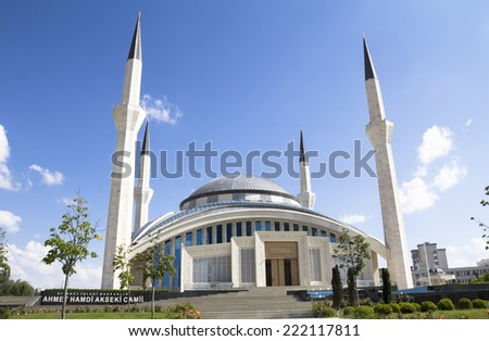 ANKARA - May 31: Ahmet Hamdi Akseki Mosque,. New and modern mosque of the capital city - May 31, 2014 in Ankara, Turkey - stock photo