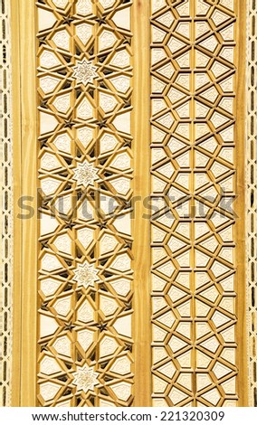 ANKARA - May 31: Ahmet Hamdi Akseki Mosque, traditional turkish floral wooden ornament  New and modern mosque of the capital city - May 31, 2014 in Ankara, Turkey
