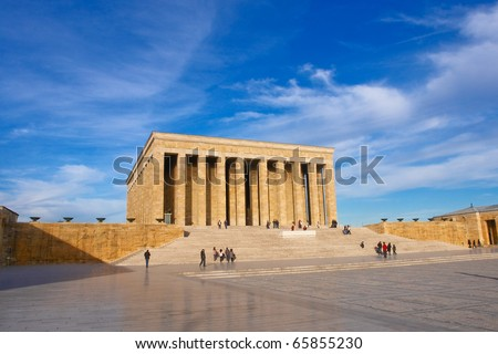 Ankara - Turkey, Mausoleum of Ataturk - stock photo