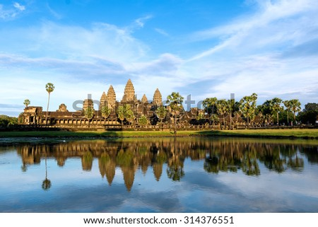 Ankor Wat temple in siem reap, Cambodia. - stock photo
