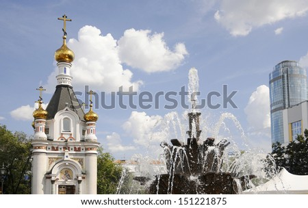 Anniversary of Ekaterinburg July 17, 2013. The day in honour of birth of the city Ekaterinburg. Ural. Russian Federation.