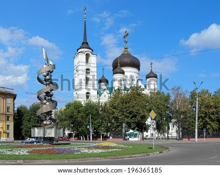 Annunciation Cathedral and Monument to the Soviet Science in Voronezh, Russia - stock photo