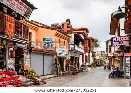 ANTALYA, TURKEY - APR 19, 2015: Street in the Historic part of Antalya (Kaleici), Turkey. Old town of Antalya is a popular destination among  tourists